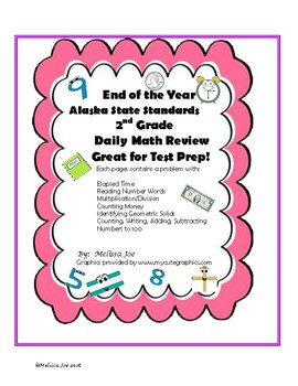 Alaska State Standards End of the Year Daily Math Review 2nd Grade