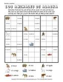 Puzzles: Alaskan Animals Wordoku