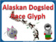 The Great Alaskan Dogsled race NO PREP Unit