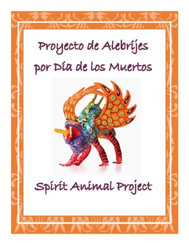 Alebrije Paper Mache Project Bundle