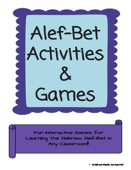 Alef-Bet Activities