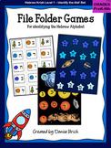 Alef Bet/ Alef Beis File Folder Games #1 (Space Theme)