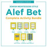 Alef Bet Complete Activity Bundle