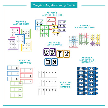 Alef Bet Complete Activity Bundle