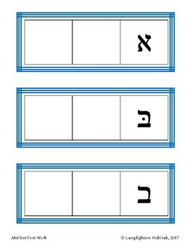 Alef Bet Font Work