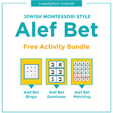 Alef Bet Free Activity Bundle