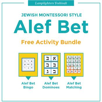 Alef Bet Free Activity Bundle