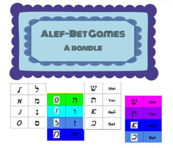 Alef-Bet Games Bundle