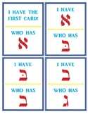 Alef Bet - I Have Who Has - Card Game