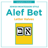 Alef Bet Letter Halves Activity