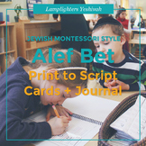 Alef Bet Print to Script - Cards + Journal
