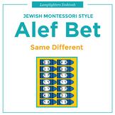 Alef Bet Same Different