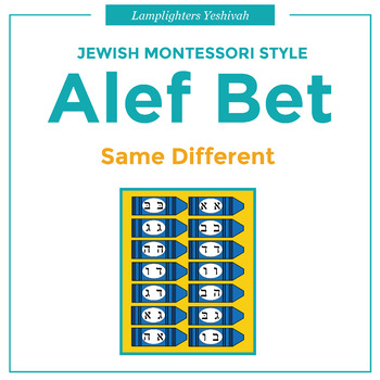 Alef Bet Same Different