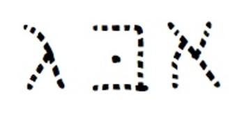 Alef-Bet Tracing Font