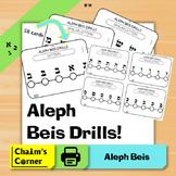 Aleph Beis Drills!