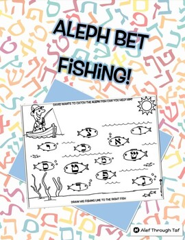 Aleph Bet Fishing Worksheets