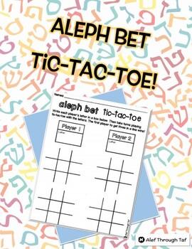 Aleph Bet Tic-Tac -Toe