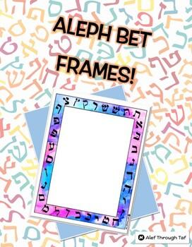 Aleph Bet Frame