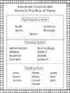 Alexander Graham Bell: A Good Inventor--Supplemental--Read