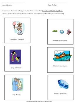 Alexander and the Wind Up Mouse- Vocabulary Supplement for Bilingual Students