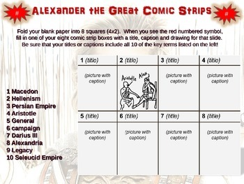 Alexander the Great Comic Strip Activity: an engaging, fun follow-along resource