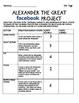 Alexander the Great Facebook Timeline Project