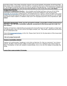 Alexander the Great Lesson Plan