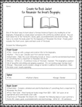 Alexander the Great Project: Create the Book Jacket of His Biography