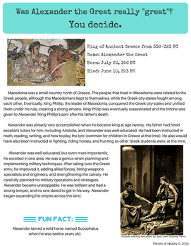 Alexander the Great: an analysis activity for grades 5-8 {no prep!}