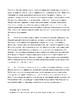 Alexis De Tocqueville, Democracy in America, on Slavery