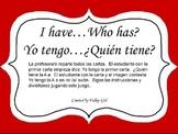 I have ... Who has?: Spanish Alphabet Initial Sounds - Yo tengo... ¿Quién tiene?