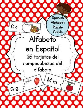 Spanish Alphabet Puzzle Cards