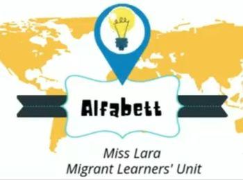 Alfabett- T