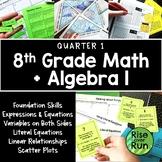 Algebra 1 & 8th Grade Math Quarter 1 Bundle