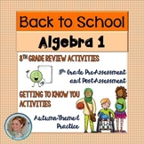 Algebra 1 Back to School Bundle