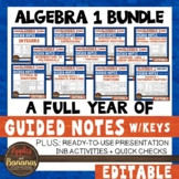 Algebra 1 Bundle Interactive Notebook Activities and Scaffolded Notes