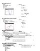 Algebra 1 Calculator Review (TI-84)