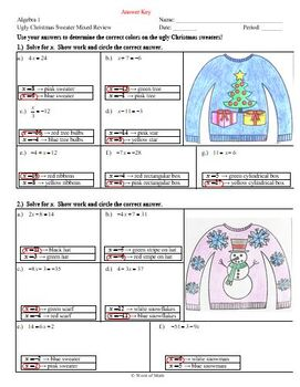 Algebra 1 - Christmas Worksheet - Solving Equations