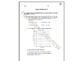 Algebra 1 Common Core Regents Review Quiz Bundle