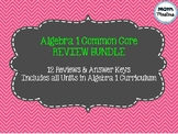 Algebra 1 Common Core Review Bundle