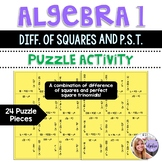 Algebra 1 - Difference of Squares and Perfect Square Trinomials Puzzle