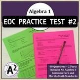 Algebra 1 EOC Practice Test #2