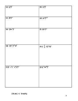 Algebra 1 Exponents Test