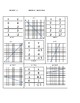 Algebra 1: Matching Linear Equations to Graphs and Tables Activity