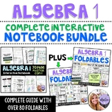 Algebra 1 Math Interactive Notebook - Master Guide + ALL FOLDABLES bundle
