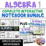 Algebra 1 Math Interactive Notebook - Master Guide + ALL F