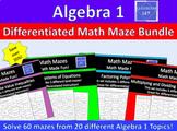 Algebra 1 Differentiated Math Maze Bundle
