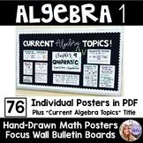 Algebra 1 - Math Posters for Focus Word Wall Bulletin Board