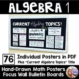 Algebra 1 - Math Posters for Focus Word Wall Bulletin Board