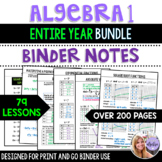 Algebra 1 Notes for the Entire School Year (Binder Notes -